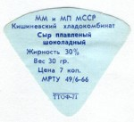 Moldavsko - sýrová etiketa - cheese label