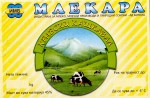 Makedonie - sýrová etiketa - cheese label
