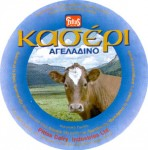 Kypr - sýrová etiketa - cheese label