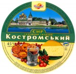 Sýrová etiketa - cheese label - Ukrajina