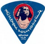 Egypt - sýrová etiketa - cheese label