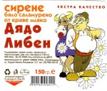 Sýrová etiketa - cheese label - Bulharsko