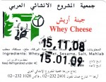 Sýrová etiketa - cheese label - Palestina